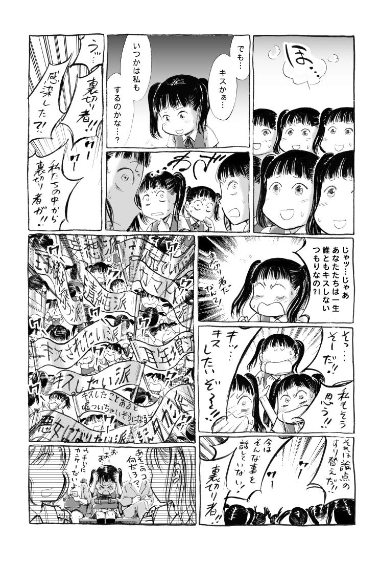 Watakushi_space0006