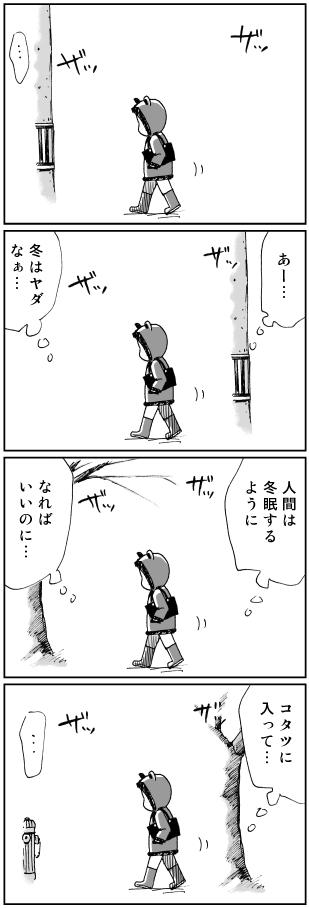 161117_01